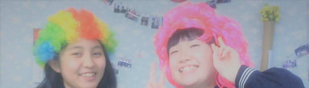 Oishi塾